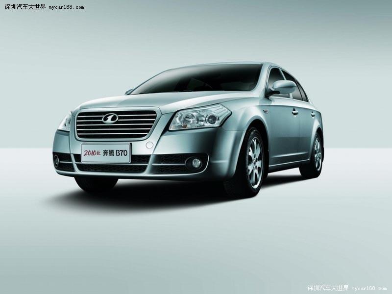 2011款奔腾b70于5月18日正式   上市   .201