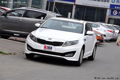 目前在售的东风悦达起亚K5汽油版车型-东风悦达起亚 起亚K5