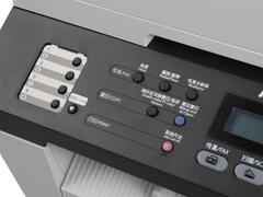 联想M7450F功能及传真按键