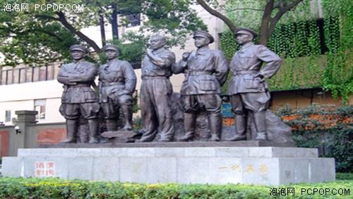 红色足迹江西南昌八一起义纪念馆