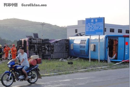 特大交通事故 连州车祸图片