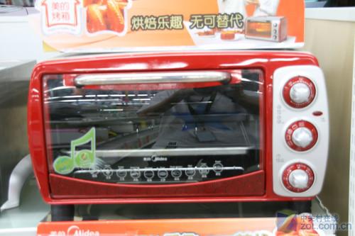 美的电烤箱MG25AF R