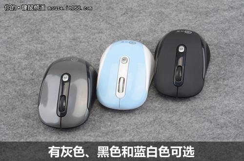 合理的人机工程学设计 好用且实用键鼠