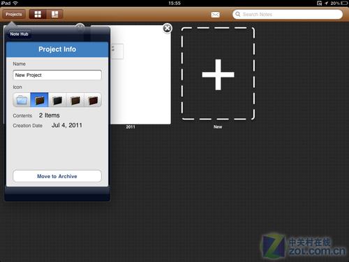 按文件夹管理iPad记事本