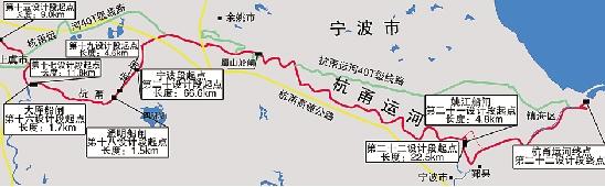 京杭大运河打包申世遗 宁波段三处遗产点入围