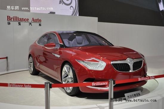 华晨汽车携530等产品亮相自主品牌展高清图片