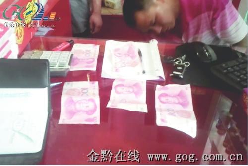 王在金阳客车站旁一家名为万客来超市购物结账时,递过去的百
