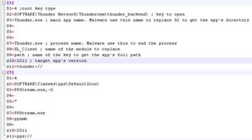 下载完后,病毒会安装两个计时器,循环执行恶意代码.