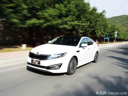 东风悦达起亚K5新增车型指导售价表-东风悦达起亚 起亚K5