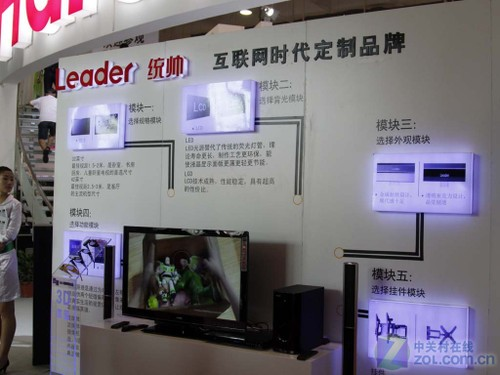 青岛ces 海尔智能产品展示区