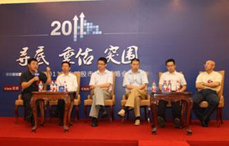 2011年中期投资  策略