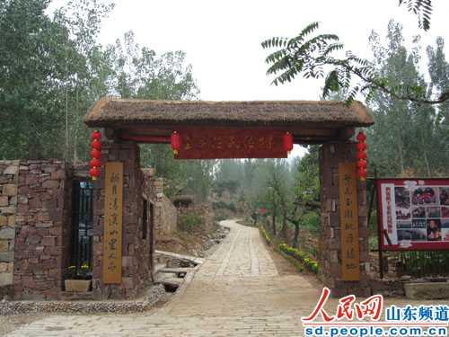 2011年初,泗水县聘请山东旅游规划设计研究院和曲阜师范大学专家分
