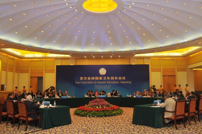 首次金砖国家卫生部长会议在京召开