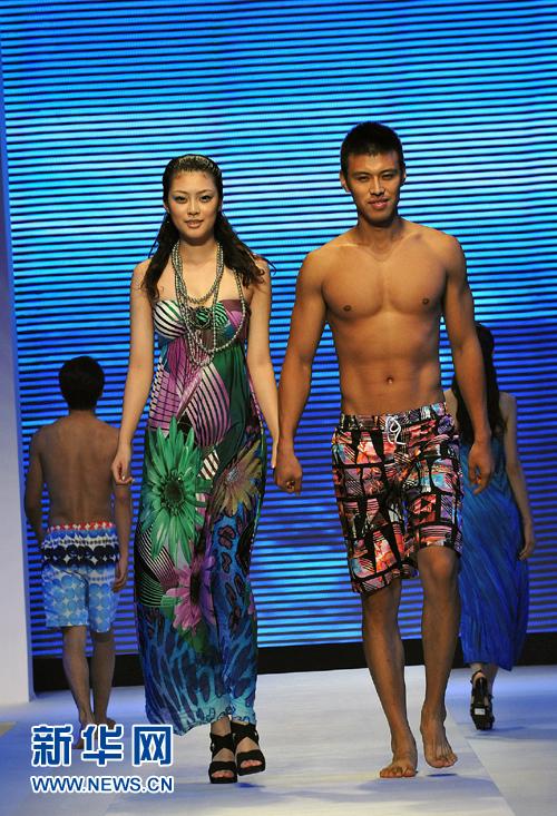 首届中国(葫芦岛·兴城)国际泳装文化节新闻发布会举行