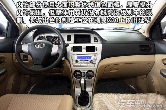 大众汽车驾驶室结构图解