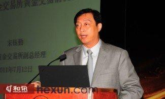 宋钰勤:2011年上半年商业银行市场份额继续增加