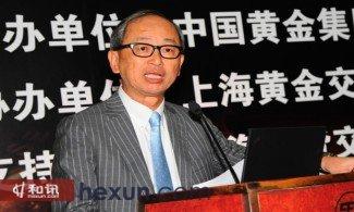 郑良豪:客观事实求是的探讨黄金起到的作用