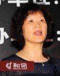 上海期货交易所理事长王立华女士