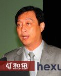 上海黄金交易所理事长 副总经理宋钰勤
