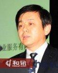 中国黄金协会会长 中国黄金集团公司党委副书记宋权礼