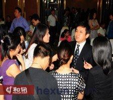 《黄金年鉴2011》中文版现场采访宋权礼先生