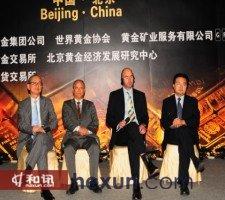 《黄金年鉴2011》中文版现场答记者及嘉宾提问