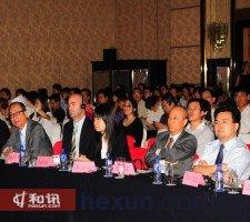 《黄金年鉴2011》中文版现场嘉宾认真听讲