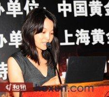 《黄金年鉴2011》中文版现场美女嘉宾王琛女士