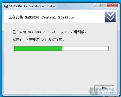 SAMSUNG Central Station软件安装步骤