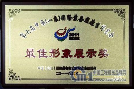 国际设计奖项奖状