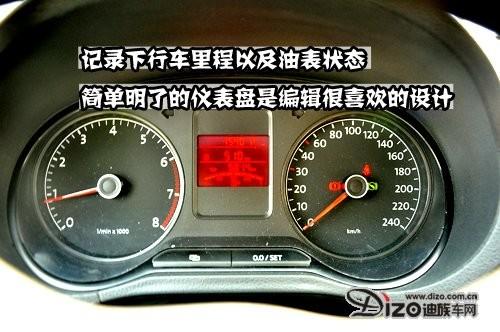 上海大众 - polo-汽车频道-和讯网