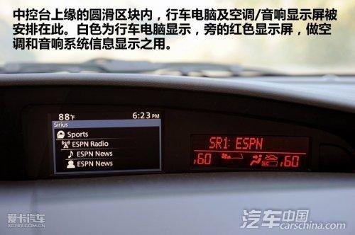 三厢先投产 长安马自达明年推新马自达3高清图片