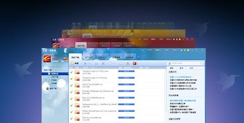 迅雷7_迅雷7.2.1.3132发布 支持火狐5浏览器