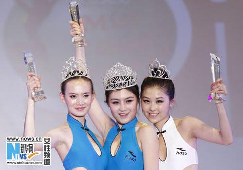 中国选美大赛_选美佳丽齐聚哈尔滨 国际比基尼小姐大赛掀美丽风暴