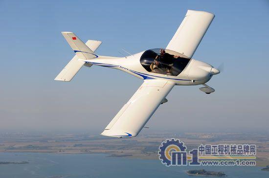山河智能aurora双人轻型飞机