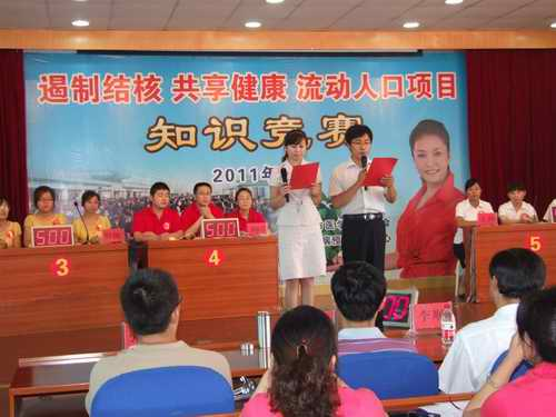 泰山区举办流动人口结核病防治知识竞赛