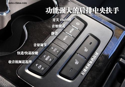 东风起亚k5收音机接线图