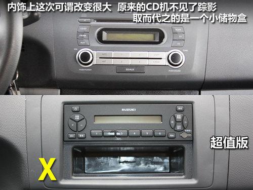 小车cd接线图