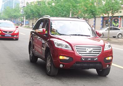 车辆提供:重庆嘉航汽车力帆旗舰店-飞越峨眉 2011中国汽车主流车型
