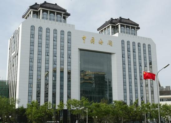 中国海关_和讯网-中国最大财经门户网站