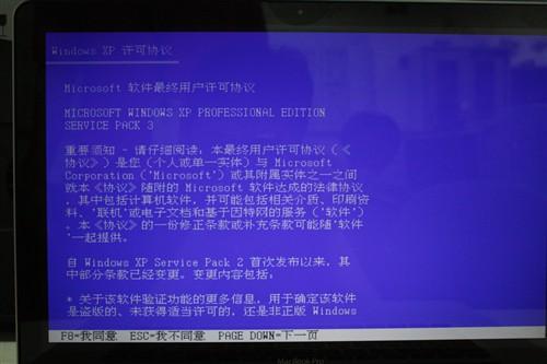 笔记本安装windows图文教程