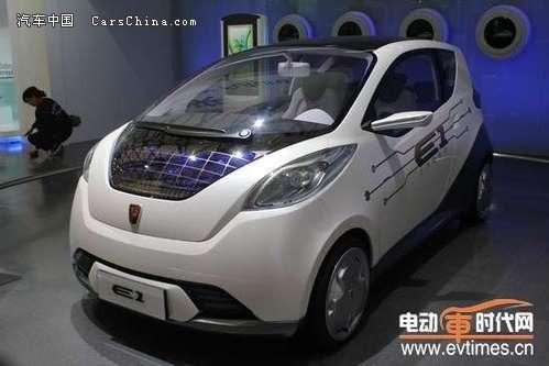 荣威E1纯电动汽车 蒋偲佳摄-长三角九款让人 望眼欲穿 的新能源车高清图片