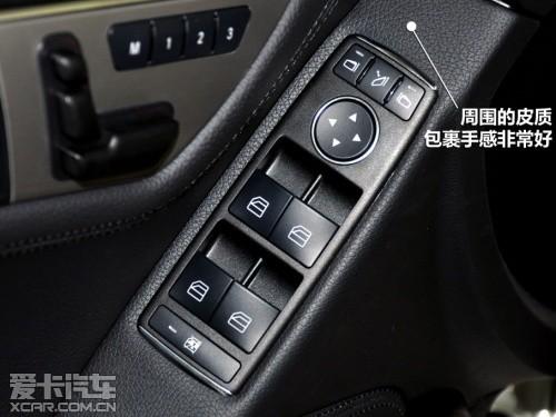 c200按钮图解