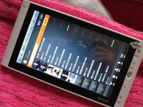 在线影音平板歌美G1 各类视频网站播放测试