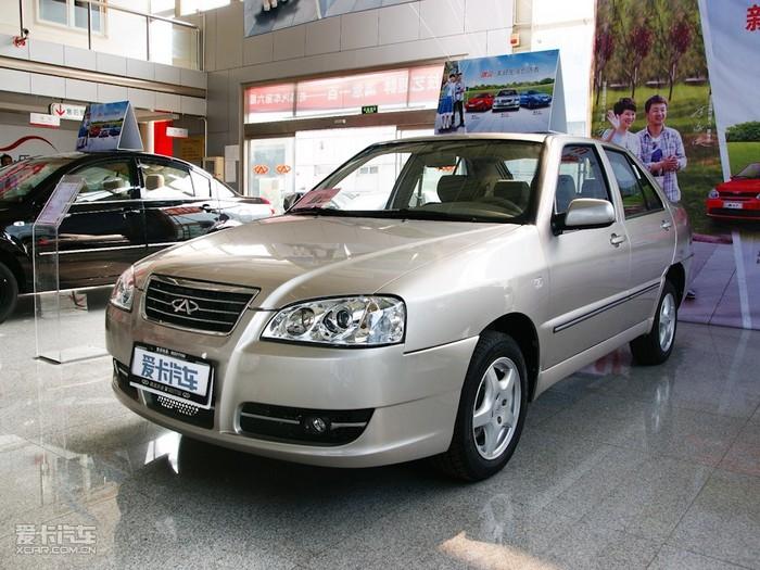 奇瑞汽车 旗云2 2010款高清图片