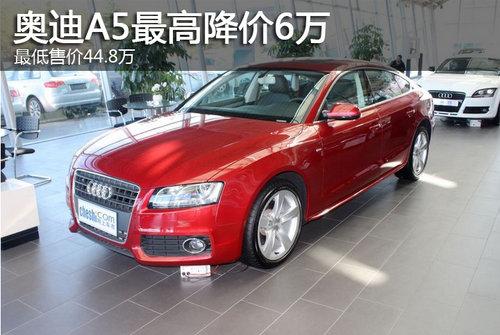 【上海】和讯a5最高降价6万元-汽车频道-思域银色奥迪十代图片