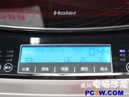 全时网:海尔xqs60-zy1128洗衣机特促
