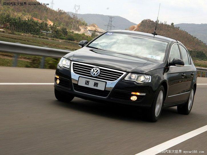 组合.此外,迈腾也是大众在国内唯一一款没有加长的中级轿车高清图片