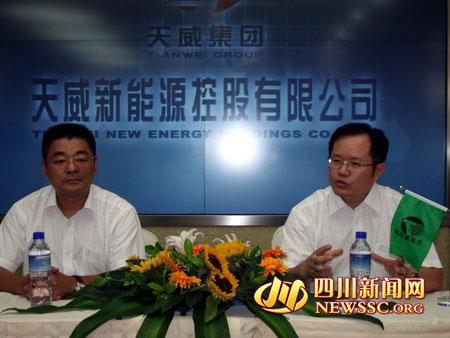 天威新能源负责人接受记者采访图片