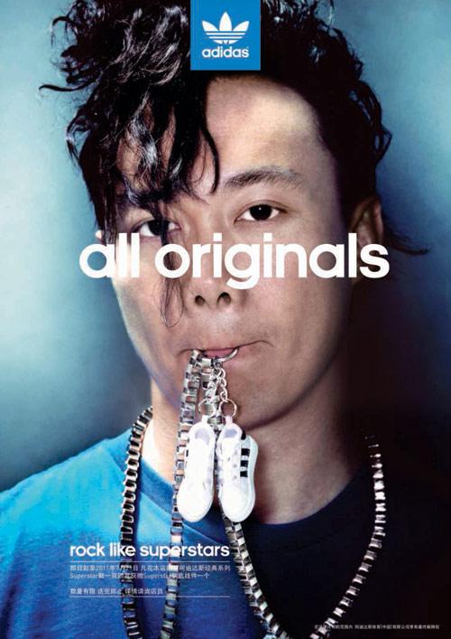 陈奕迅代言adidas Originals 2011 秋冬广告大片